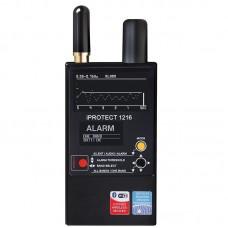 Трех-диапазонный индикатор поля iPROTECT 1216